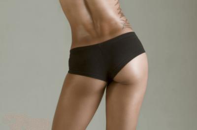 Peak Rejuvenation - Buttock Augmentation Blog